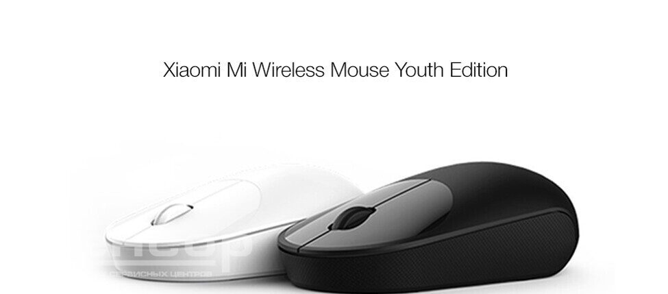 wireless_mouse_youth_opisanie_1