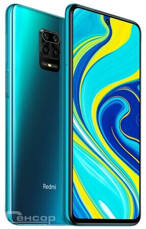 Xiaomi Redmi Note 9S 4/64Gb (Aurora Blue)